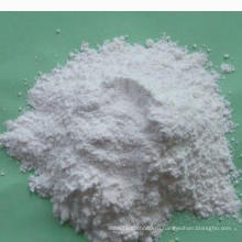 Высокая чистота оксида Лантана с разумной ценой