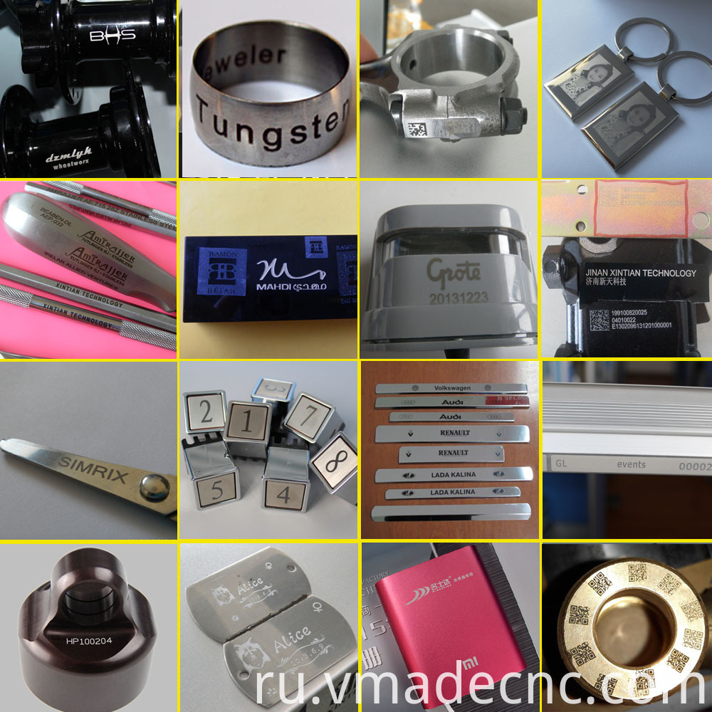 metal-laser-marking-samples-1