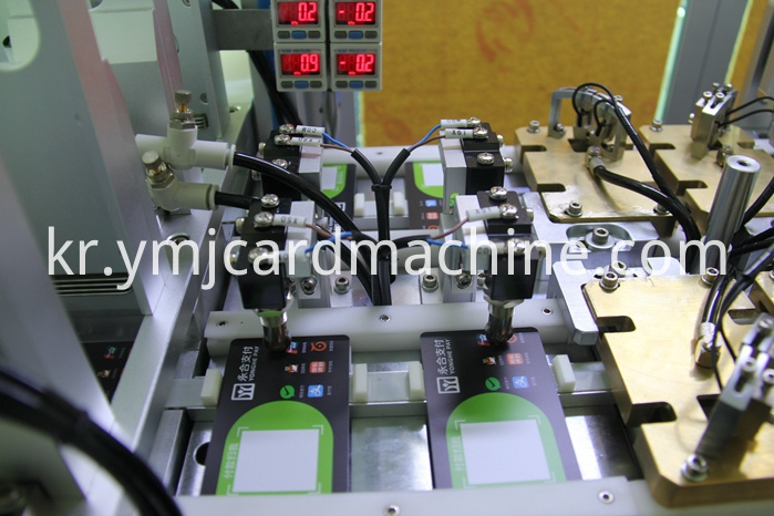 Detail of Smart Card Torsion Machine