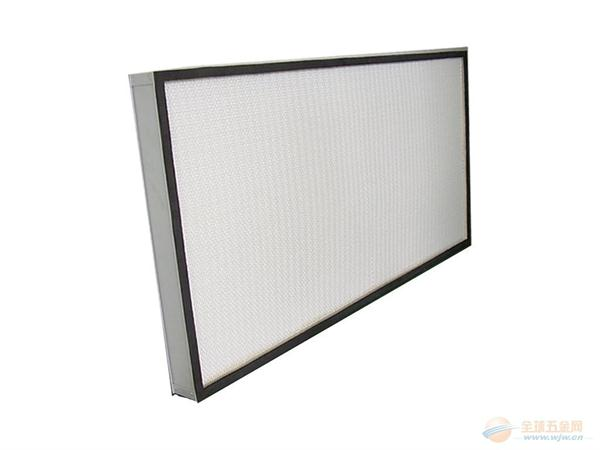 Self Contained Fan Filter Hepa