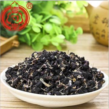 The Black Goji Berry Dry Fruit Grade One
