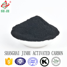 Price In Kg Powder Activated Carbon