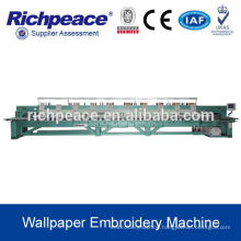 Richpeace wallpaper embroidery machine/wallpaper embroidery machine/embroidery machine