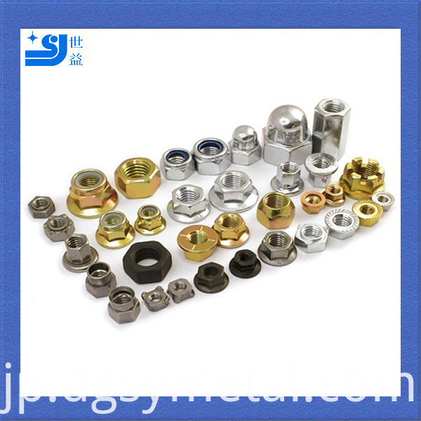 hex socket screws