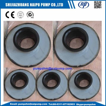 AH slurrry pump throat bushing F6083