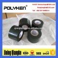 Jining Qiangke Butyl Rubber Mechanical Protection Pipe Wrap Tape mechanical protection tape