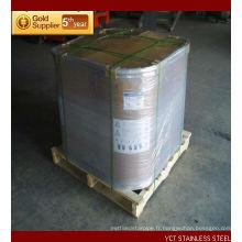Fabricants de fil de soudage en aluminium