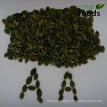 Семена тыквы ядра тру класс АА