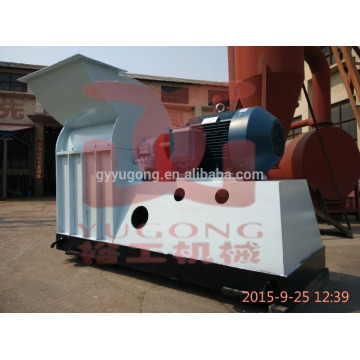 Yugong wood crusher,machine for producing sawdust
