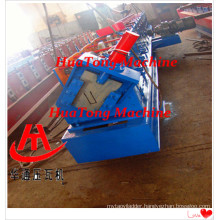 Metal stud and furring roll forming machine
