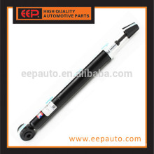 Car Rear Shock Absorber for March K12 KYB 343421 Parts
