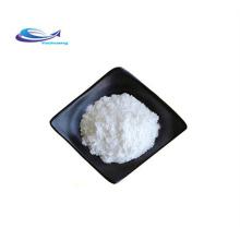 Высшее качество и конкурентоспособная цена лизин метионин