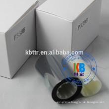 White PVC card printing on Zebra p330i card printer black ribbon
