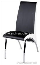 Μινιμαλιστική καρέκλαΕλκυστική Ευρωπαϊκής μόδας