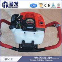 Hf-18 de peso ligero mochila Core Drill Rig