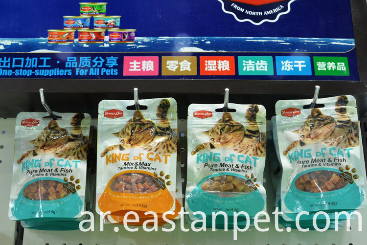 cat treats pet food