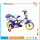 "Chopper Bicycles for Kids Bicicletas 16"" 20"" Chopper Bikes for Two Kids"