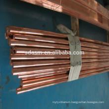 High quality Custom design 2mm 3mm 6mm 8mm Cooper rod / Copper bar