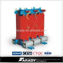 Сухой трансформатор типа литой смолы 34,5 кВ