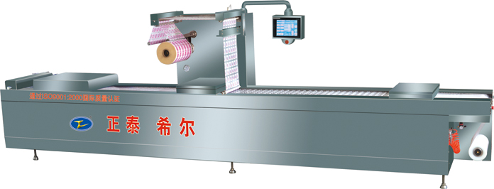 Transparent Film Accessible Vacuum Packing Machine