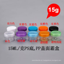 15g Round Recycled PP PS Cosmetic Sample Vazio Screw Lid Cream Jar