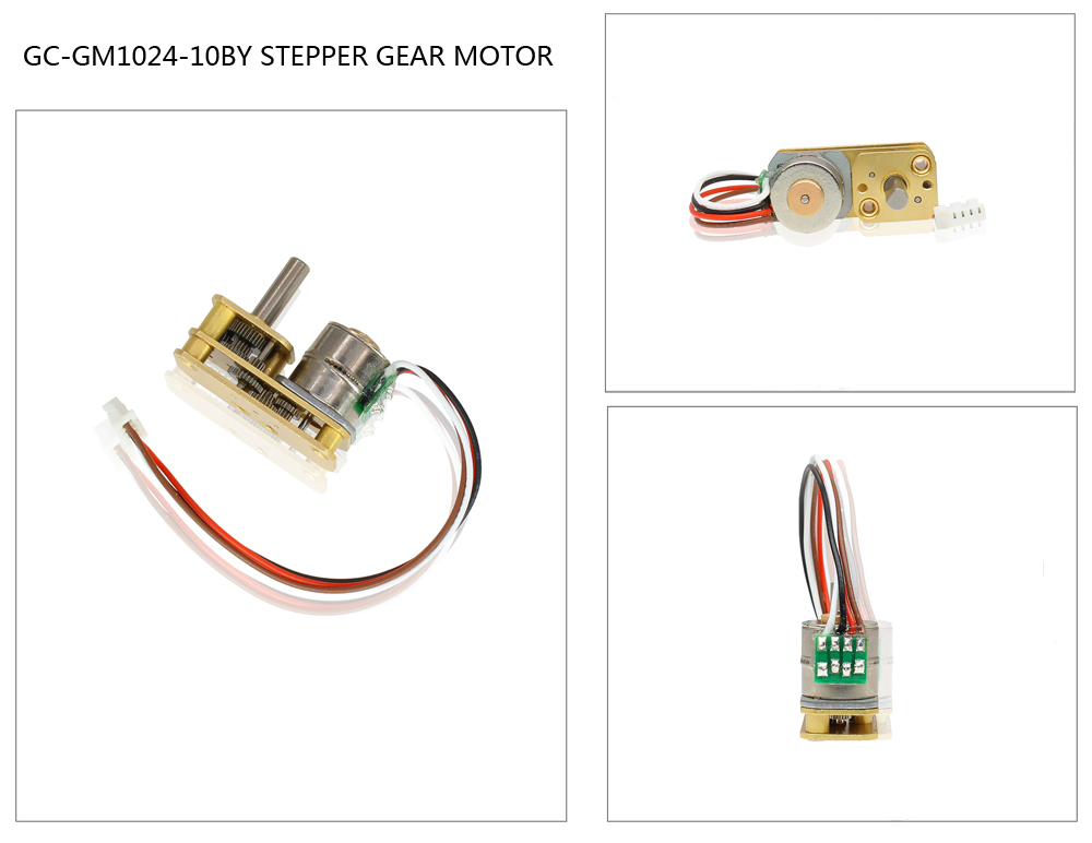 stepper gear motor