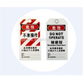 used the best ink durable and strong anti-tough climate reusable PVC lockout tags
