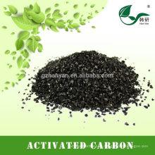 Carbón activado a base de coco, carbón activado granular