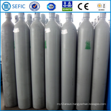 50L Industrial Seamless Steel Argon Gas Cylinder (EN ISO9809)