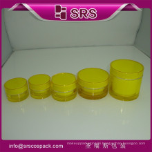 SRS cream packaging yellow 15ml luxury round empty cosmetic container for skin care