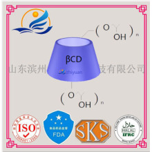 Hydroxypropyl-beta-cyclodextrin Pharmaceutical grade