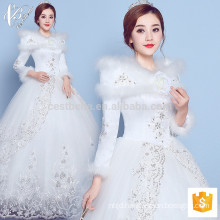 2017 New Design Elegant long sleeveslim fit ball gown Princess Wedding Dress