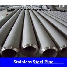 Китай Tp 904L Wnr 1.4539 бесшовные трубы из нержавеющей стали