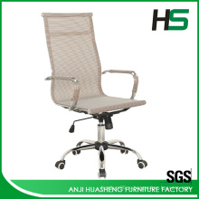 Эргономичная ткань для офисного кресла