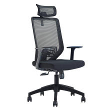 Ergonomic office mesh chair staff chair with footrest