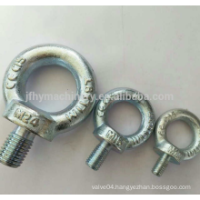 Custom Q/QP/QH Series Forged Ball Eye/Pole Line Hardware/Electric Power Fitting