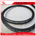 Steam Rubber Hose Hydraulic Rubber Hose