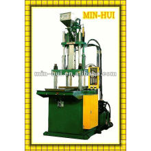 MH-55T-1S plastic injection machines prices