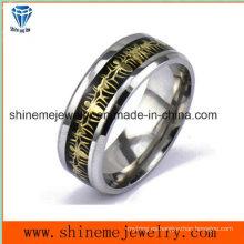 Shineme joyería película de animación de fondo azul Goldedn anillo de acero inoxidable (SSR2771)
