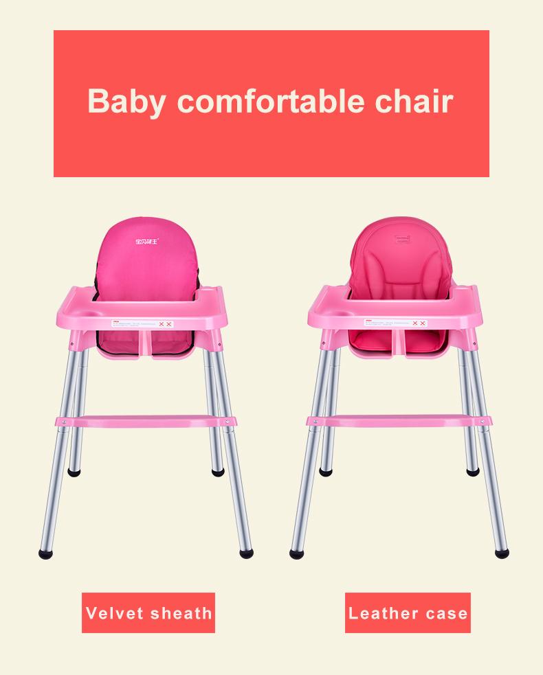 Mz801 High Chair