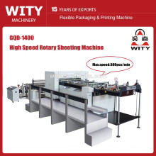 2015 Высокоточная автоматическая машина для резки рулона бумаги