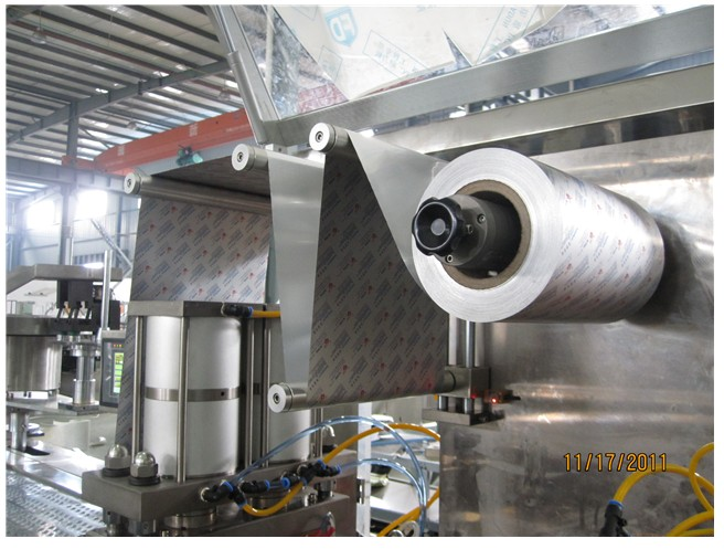 packing film roller of DPP-25O blister packing machine