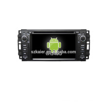 Android 7.1.1 1 Din 6.2 Inch Car DVD Player For Jeep compass RAM 2G ROM 16G car Dvd player +WIFI