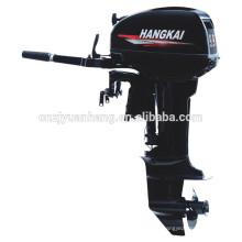 2-Stroke 9.9hp Outboard Motor Manufacturer