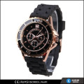 mens watch excellence quartz watch silicone