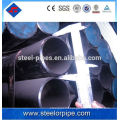 High quality atructure pipe application carbon steel pipes