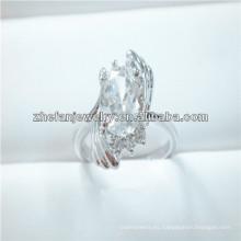 Animal Sex Women's Ring Anillo de diamante grande con anillo de ala