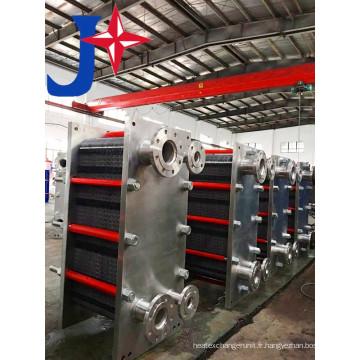 Échangeur de chaleur à plaques API Sigma90 pour le lait