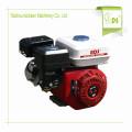 5.5HP Honda Petrol Engine