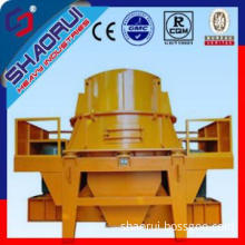 The high efficient ISO&CE approved sand making machine from Shaorui
